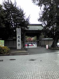 20111209104820